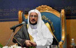 وزير سعودي  يهاجم الإخوان ويتهمهم بسرقة  الأموال