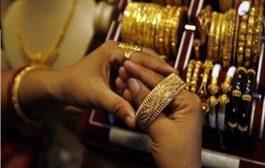 اسعار الذهب تتراجع في اليمن بالتزامن مع ارتفاع الريال اليمني اليوم الخميس 2-4-2020