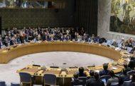 مجلس الأمن يطالب الحوثيين بالالتزام «وقف النار»