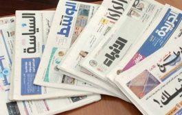 ابرز ماتناولته الصحافة العربية للشأن اليمني الصادرة ليوم الخميس