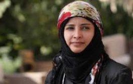 بشرى المقطري تفوز بجائزة عالمية لحرية التعبير