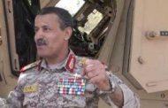 أنباء عن إصابة وزير الدفاع الحوثي في قصف للتحالف العربي على موكبه