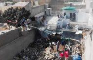 تحطم طائرة باكستانية على متنها 107 راكب