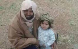 ميليشيا الحوثي تقتل خطيباً أمام المصلين في ذمار