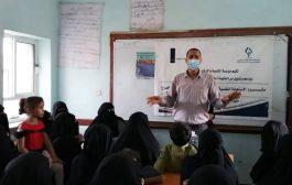 التنمية والارشاد الاسري تنفذ جلسات توعوية للمتضررين من  الحرب في تعز وطرق التعامل مع فيروس كورونا