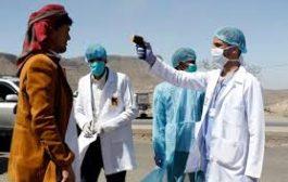 الصحة العالمية تعلن ارتفاع عدد حالات الاصابة بكورونا في اليمن