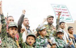 جماعة الحوثي تختطف 19 طفلاً بذمار وتنقلهم إلى مراكز دورات طائفيّة