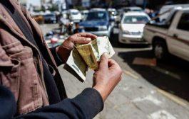 برلمان اليمن يدعو لتحرك دولي..