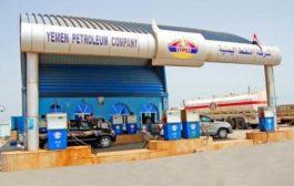 شركة النفط في عدن تنفي أي زيادة بالأسعار