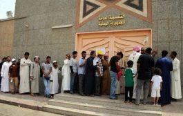 سفارة اليمن في الرياض تعلق عملها وتصدر بيان هام