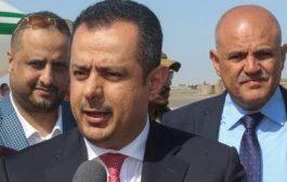 رئيس وزراء اليمن: لدينا مرجعيات للحل.. لا داعي للقفز فوقها