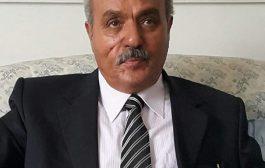 الاشتراكي اليمني ينعي القيادي المناضل احمد علي السلامي