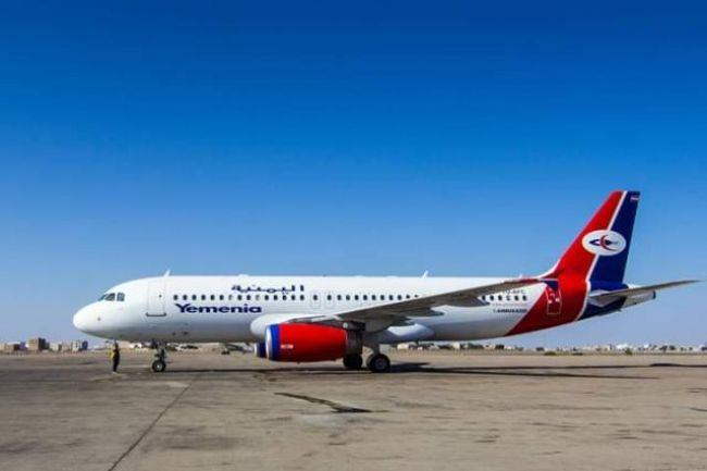 الخطوط الجوية اليمنية تصدر تحذير للمسافرين في مصر