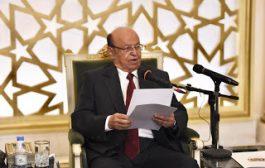 الرئيس هادي: الاحتكام للسلاح والقوة لتحقيق مكاسب شخصية أو تمرير مشاريع فئوية لن يكون مقبولاً