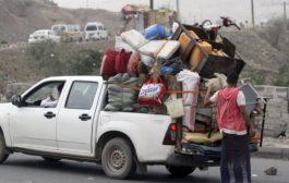 منظمة الهجرة الدولية: نزوح نحو 100 ألف يمني منذ مطلع 2020