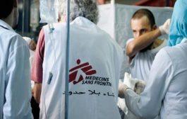 """""""أطباء بلا حدود"""" تطلق تحذيرات عن الوضع الصحي في عدن"""