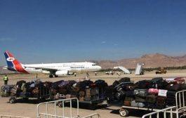 وصول 146 من العالقين اليمنيين في مصر الى مطار سيئون