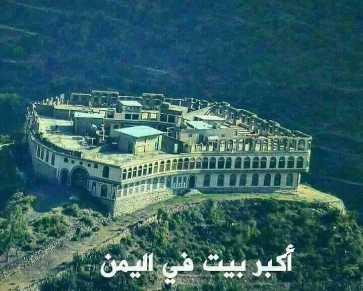 يتسع لـ 25 ألف شخصاً والماء تجري من تحته.. تعرف على أكبر منزلآ يعود لمواطن في اليمن