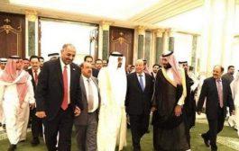 الدول الخمس تؤكد على أهمية تنفيذ اتفاق الرياض