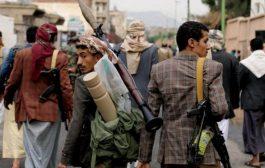 اتهامات لجماعة الحوثي باستدراج 7 آلاف طفل للقتال