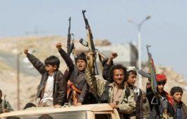 اليمن.. ميليشيا الحوثي اختطفت 157 امرأة