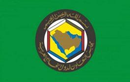 مجلس التعاون الخليجي يستنكر تسليح إيران للحوثيين ويعتبره انتهاك للحظر الأممي