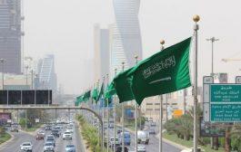 الرياض توجه رسالة لمجلس الأمن حول اليمن