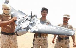 الجيش يعلن إسقاط طائرة مسيرة للحوثيون في مأرب