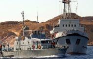 البحرية المصرية تضبط كمية من المخدرات