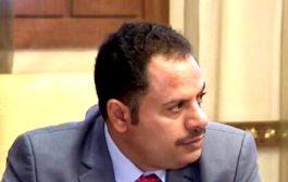قيادي إشتراكي: غاية اتفاق الرياض تحديد مهام الحكومة القادمة