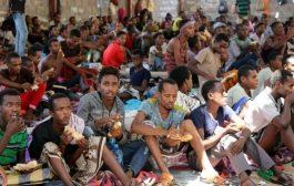 انخفاض نسبة المهاجرين في اليمن 90% بسبب كورونا
