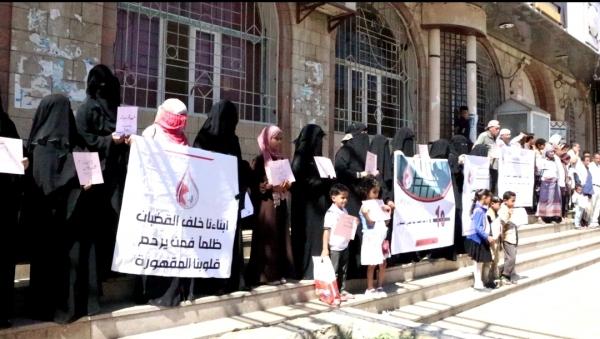 امهات المختطفين: 305 مختطفا من ابناء تعز في سجون الحوثيين يتعرضون للتعذيب