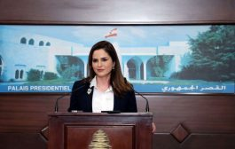 وزيرة الإعلام اللبنانية تعلن استقالتها من حكومة دياب
