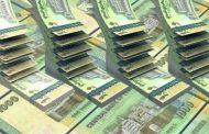الريال اليمني ينهار واسعار صرف العملات ترتفع بشكل كبير