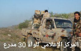 اللواء 30 مدرع يشن هجوم نوعي في مريس والفاخر بالضالع