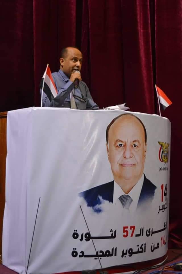 الصلوي: ما تمر به البلاد اليوم دليل واضح على الانحراف عن مسار الثورة اليمنية وأهدافها