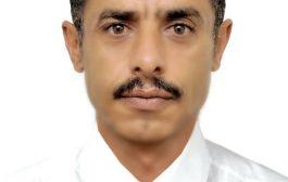فيما العالم يحتفل باليوم العالمي للمعلم منظمات دولية تحذر من إنهيار التعليم في اليمن