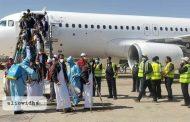 نجاح تنفيذ المرحلة الأولى من اتفاق تبادل الأسرى بين الحكومة ومليشيا الحوثي