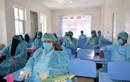 منظمة (JSI) تختتم دورة تدريبية خاصة بمكافحة العدوى في مديرية الشمايتين بمحافظة تعز