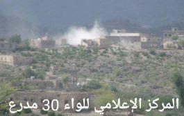 مقتل قيادي حوثي و مرافقيه في قصف مدفعي للواء 30 مدرع غرب الضالع