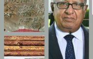مدينة صنعاء الأثرية والتاريخية على وشك طرد التاريخ من منزله ، والمؤسسة التعليمية في اليمن تحتضر على كف عفريت !!