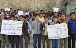 وقفة احتجاجية لطلاب مدرسة الثورة بسامع للمطالبة بتوفير كراسي للمدرسة