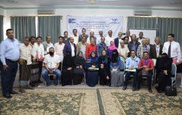 قضايا ومشكلات التحول الديمقراطي لأحزاب اليسار في اليمن في سلسلة ندوات