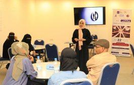 عدن: اختتام ورشة المهارات الصحفية حول مناصرة قضايا المرأة والمساواة بين الجنسين