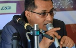السلطة والإنقلاب على المرجعيات السياسية المؤسسة لشرعيتها (من سلطة صالح إلى شرعية عبدربه) (4)