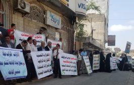 وقفة احتجاجية لأعضاء هيئة التدريس بجامعة تعز