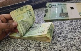 انهيار مستمر للريال مقابل العملات الأجنبية
