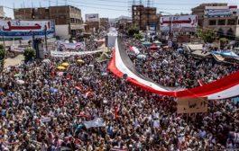 الاقتصاد السياسي لثورة 11 فبراير الشعبية