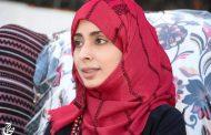 الشاعرة نجاة شمسان: الشعر حياة بين الواقع والخيال