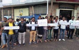 احتجاجات متواصلة لطلاب الجامعات الأهلية في تعز